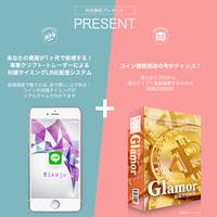 Rikejo&Glamor LP2.png